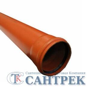 110 труба наружная 1 м (толщ.3.2мм)