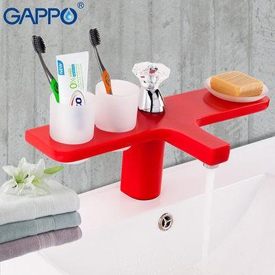 G1096-7 Cмеситель Тюльпан GAPPO d-35 (красный) - 1