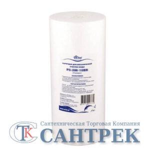 Картридж из полипропиленового волокна BigBlue 10 PS-5 MКМ