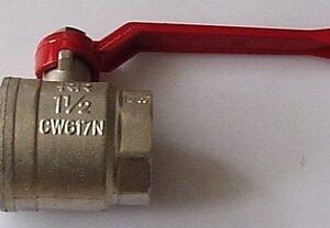 Кран вода RR 1 1/2' г/г руч (371)