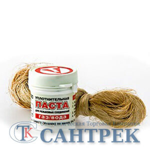 Паста 20 гр.+ ЛЁН (комплект) VALTEC №1