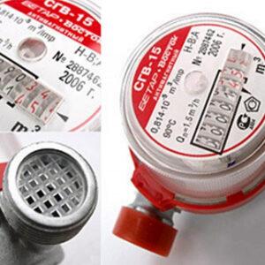 Счетчик воды СГВ-15 а/магнитный г.Чистополь