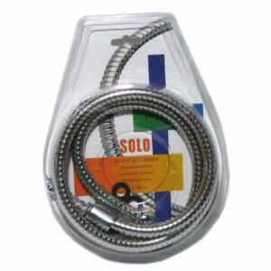 Шланг душевой имп/имп 1,50 м. на блистере SOLO