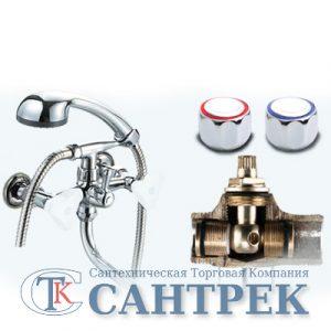 Смеситель Ванна 1/2 м/к (литой) шар. перекл. ПСМ-157-К/06 Дория