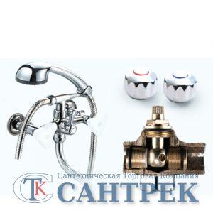Смеситель Ванна 1/2 м/к (литой) шар. перекл. ПСМ-157-К/30 Тыква