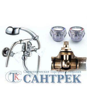 Смеситель Ванна 1/2 м/к (литой) шар. перекл. ПСМ-157-К/65 Стекло