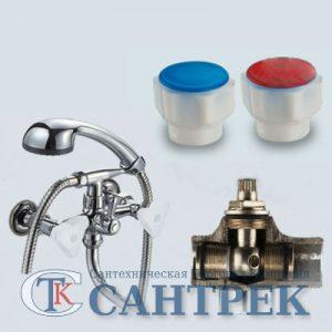 Смеситель Ванна 1/2 м/к (литой) шар. перекл. ПСМ-157-К/77 пластик