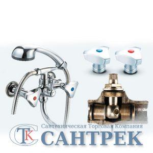 Смеситель Ванна 1/2 м/к (литой) шар. перекл. ПСМ-157-К/80 Пермь