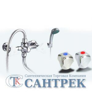 Смеситель Ванна 1/2 м/к (сборный) ПСМ-150-К/50 Металл