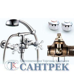 Смеситель Ванна 1/2 м/к (сборный) шар. перекл. ПСМ-165-К/30 Тыква