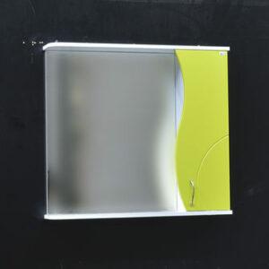 Зеркало-шкаф 'ALLESSANDRO-80' Правый 800х732х150 (белый/Лайм)
