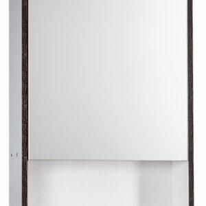 Зеркало-шкаф 'Астра' (белый) 500х700х165
