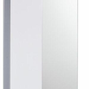 Зеркало-шкаф 'Bello-C 50' левый (белый) 500х728х190