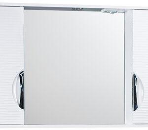Зеркало-шкаф 'Джульетта-100' 3D Волна (белый) 1000х650х165