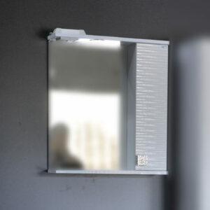 Зеркало + шкаф 'FIESTA-55' волна 3D правый (белый мет.) 550*650*150