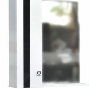Зеркало-шкаф ГАММА-70 (670*700*170)