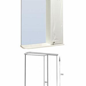 Зеркало-шкаф 'Глория 50' правый (белый) 525*705*180