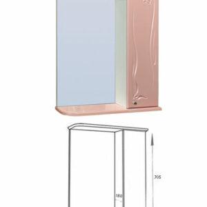 Зеркало-шкаф 'Глория 50' правый (розовый) 525*705*180