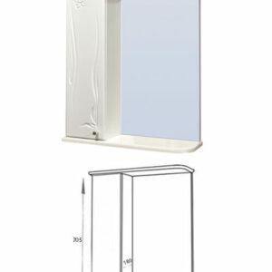 Зеркало-шкаф 'Глория 60' левый (белый) 625*705*180