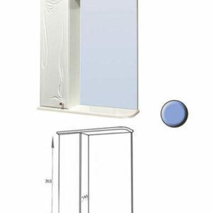 Зеркало-шкаф 'Глория 60' левый (небесный) 625*705*180