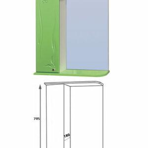 Зеркало-шкаф 'Глория 60' левый (салатовый) 625*705*180