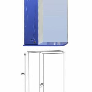 Зеркало-шкаф 'Глория 60' левый (синий) 625*705*180