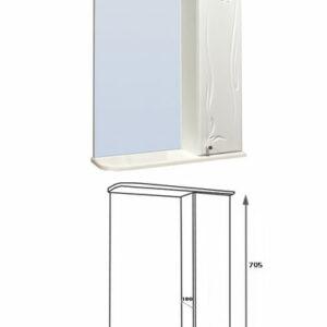 Зеркало-шкаф 'Глория 60' правый (белый) 625*705*180