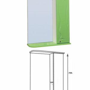 Зеркало-шкаф 'Глория 60' правый (салатовый) 625*705*180