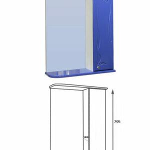 Зеркало-шкаф 'Глория 60' правый (синий) 625*705*180