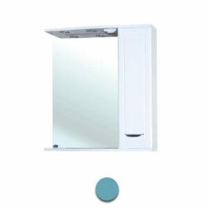 Зеркало-шкаф 'Мальта-50' голубое правое ЗМ50ГП 500х722х190