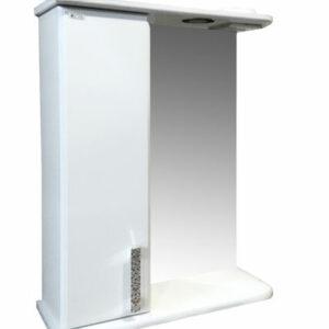 Зеркало-шкаф 'Марта-50' левый (белый) 500*725*180