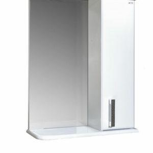 Зеркало-шкаф 'Марта-50' правый (белый) 500*725*180