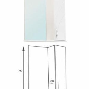 Зеркало-шкаф 'Венеция' правый (белый) 570*717*230
