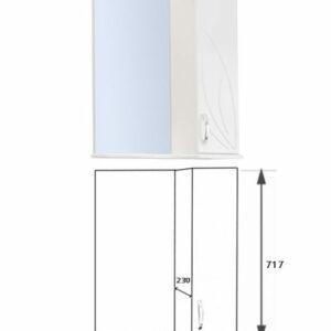 Зеркало-шкаф 'Весна' правый (синий) 570*717*230